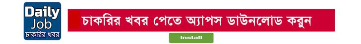 Chakri Apps